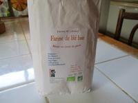フランスの小麦粉でピタパン&パン - Bのページ