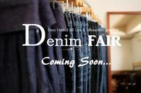"""Denim FAIR!<デニムフェア>開催のお知らせ...8/7tue"" - SHOP ◆ The Spiralという館~カフェとインポート雑貨のある次世代型セレクトショップ~"