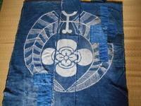 紋は崩すので記録・・布をめいっぱい使ってワンピースに - 藍ちくちく日記