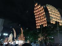 竿燈祭り - 畠山さとみの 今日のとぱーずむーん