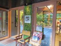 Garden & Outdoor Living MORIASOBI * New Open!@ハルニレテラス - ぴきょログ~軽井沢でぐーたら生活~
