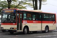 箱根登山バスPA-MK25FJ(04年式) - えふのでーたべーす