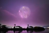 報湖祭 - + anything goes +