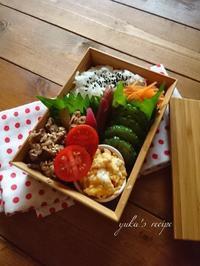 8.7焼き肉弁当 - YUKA'sレシピ♪