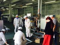 ロシア技術者研修 初日 - 木原製作所ブログ