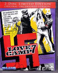 「ラブ・キャンプ7」Love Camp 7  (1969) - なかざわひでゆき の毎日が映画三昧