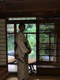 こんにちは!癒しの松江から - 松江に行こう。奈良 京都 松江。 3つの国際文化観光都市  貴谷麻以  きたにまい