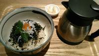 こめらく ニッポンのお茶漬け日和『あおさ海苔としらすのお茶漬け』 - My favorite things
