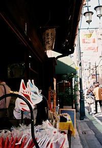 小江戸 - ティダぬファの雑記帳