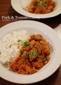 豚肉とトマトのカレー煮込み、ホエーご飯添え - Kyoko's Backyard ~アメリカで田舎暮らし~