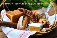 ブラフベーカリーのパン、キターーー(゜∀゜)ーーーー!!!!!(いつの話?w) - 森の中でパンを楽しむ