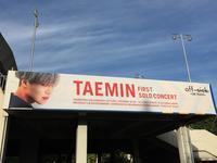 2017年10月 カフェとライブと美味しいモノ in SEOUL vol.7 ~TAEMIN 1st SOLO CONCERT OFF SICK : on trackへ参戦 - 晴れた朝には 改