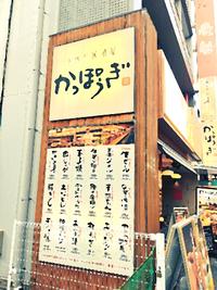 旧友と納涼会 - ビバ自営業2