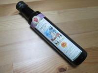 イタリア産の極上オイル de 豊かな味わいと香りを楽しむ♪ - candy&sarry&・・・2