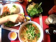 Pho Bida Viet Nam〜フォー・ビダ・ベトナムメニュー豊富でハーブも新鮮!@パリ13区 - keiko's paris journal <パリ通信 - KSL>