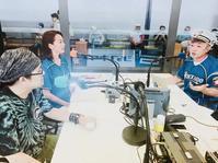 2018年8月7日(火)AIR-G 「ROAD TO SKYBLUE」上杉昇 - 上杉昇さんUnofficialブログ ~Fragmento del alma~