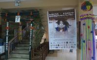バギオ七夕祭9 : Sengoku Tanabata - Amakusa Shiro's Rebellion 戦国七夕ー天草四郎の乱 - バギオの北ルソン日本人会 JANL