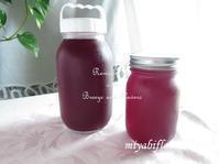 赤紫蘇ジュース(レシピあり)2018 - 風と花を紡いで