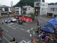 金谷元町ふれあい夏祭り 2018 - どうすりゃ~いいだかしん 金谷駅前通り活性化プロジェクト