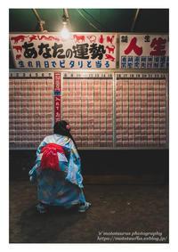 運勢占い - ♉ mototaurus photography