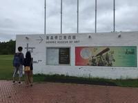 青森で『る・る・む〜』4 - Soramame-Cafe  《そらまめカフェ》