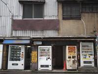 神田須田町  自販機ハウス - 東京雑派  TOKYO ZAPPA