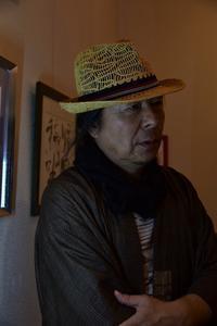 風墨書家風喜人個展淵黙ENMOKU最終日 アートギャラリー庵 - 光画日記