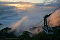 雲を抜けたら絶景! - デジタルで見ていた風景