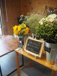 NAYA夏祭り開催! - 「花」と「自分」を楽しむ花教室*  fleur Nature-フルール ナチュール-