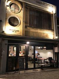 金沢(東山):オリエンタル ブルーイング (ORIENTAL BREWING)東山店 - ふりむけばスカタン