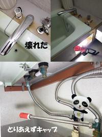 緊急出動 - 西村電気商会|東近江市|元気に電気!