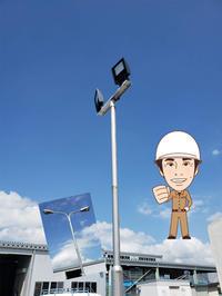 リニューアル - 西村電気商会|東近江市|元気に電気!