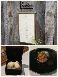 レストランローヴ - jujuの日々