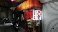 サッポロラーメン花くま@松原 - スカパラ@神戸 美味しい関西 メチャエエで!!