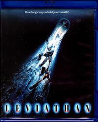 「リバイアサン」Leviathan  (1989) - なかざわひでゆき の毎日が映画三昧
