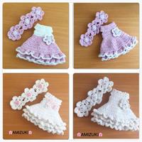 お人形のフリルワンピ色々〜♪ - 編み好き@amiami通信