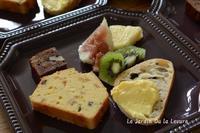 グルテンフリーパウンドケーキレッスン - 酵母の庭