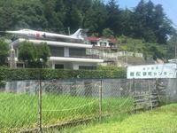 あけぼの岩松研究センター - ワイドスクリーン・マセマティカ