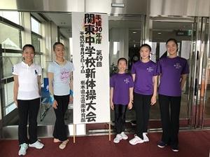 第49回関東中学校新体操大会 - フェアリー新体操クラブ