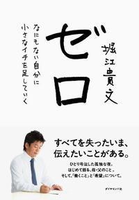 読書  /  Dialysis reading Record - 裏LUZ