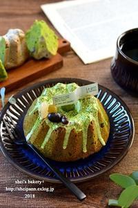「抹茶クグロフ」 9月お菓子menu - *sheipann cafe*