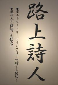 ココロの叫びを! - poem  art. ***ココロの景色***