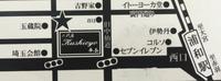 10月14日日曜日におはなし会(二代目串長)を開催します! - 癒しの広場 スターチス