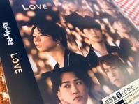 LOVE初回B届いた♡ - にゃんこと暮らす・アメリカ・アパート(その2)