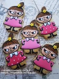 8月9日はムーミンの日♡ - nanako*sweets-cafe♪