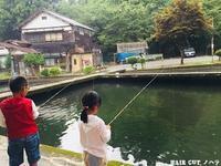 釣り堀で川魚釣り - 金沢市 床屋/理容室「ヘアーカット ノハラ ブログ」 〜メンズカットはオシャレな当店で〜