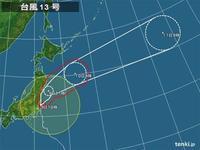 台風通過/ さとの夏遊び1日目 - 千葉県いすみ環境と文化のさとセンター