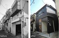 墨田の家 - 家づくりの会リノベーション窓口実例集