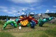 新潟の旅(2日目)十日町・大地の芸術祭と美人林 - ひだまりの庭 ~ヒネモスノタリ~