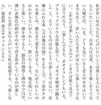 秋気配の秋気味 - SHE DANCES TO SILENT MUSIC